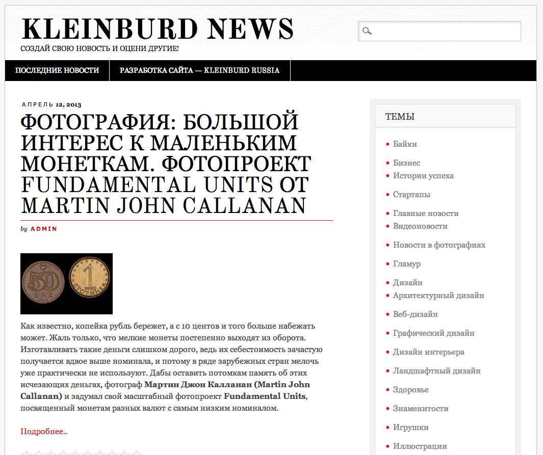 Kleinburd News